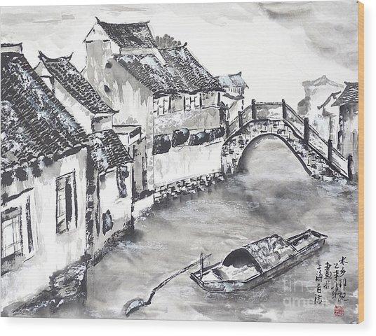 Watertown In China Wood Print