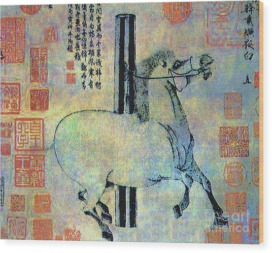 White Horse  Ca. 1470-1529 Wood Print