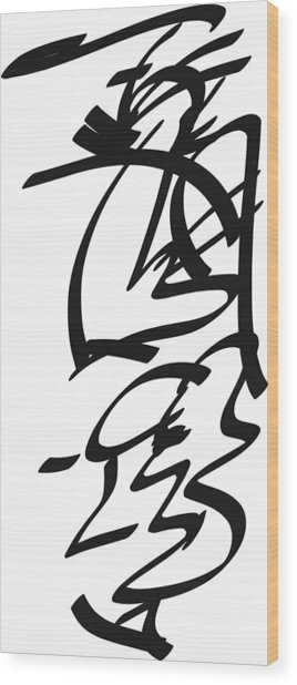 Whose Language? Wood Print