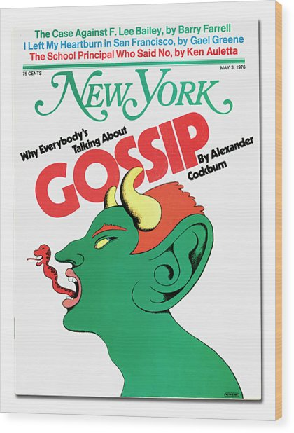 Why Everybody Is Talking About Gossip Wood Print