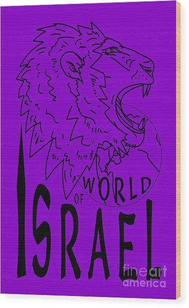 World Of Israel Wood Print