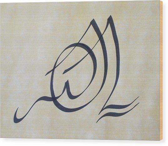 Ya Allah Wood Print