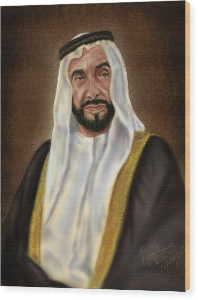 Year Of Zayed Portrait Release 2018 Wood Print by Remy Francis