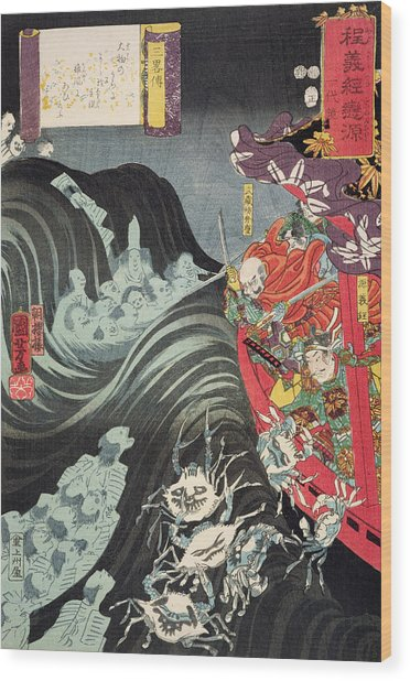 Yoshitsune With Benkei And Other Retainers In Their Ship Beset By The Ghosts Of Taira Wood Print