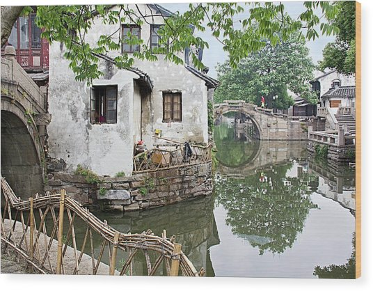 Zhouzhuang - A Watertown Wood Print