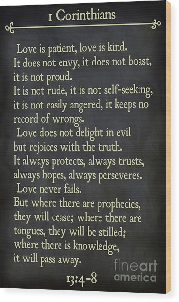 1 Corinthians 13 4-8- Inspirational Quotes Wall Art Collection Wood Print