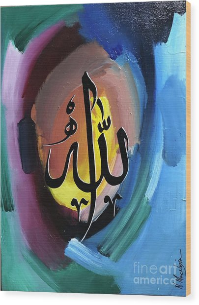Wood Print featuring the painting Allah by Nizar MacNojia