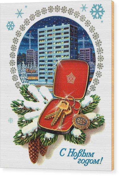 Vintage Soviet Holiday Postcard Wood Print