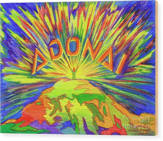 Adonai Wood Print