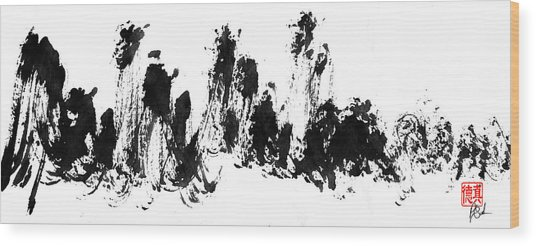 Chinese Mountains Wood Print
