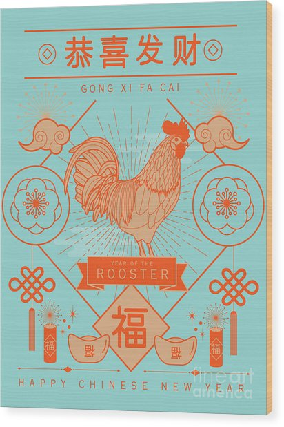 Chinese New Year Year Of The Rooster Wood Print
