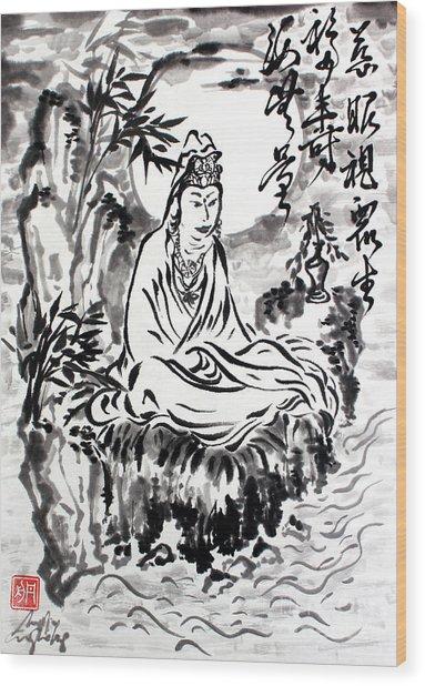 Goddess Of Loving Kindness- Kannon Wood Print by Nadja Van Ghelue