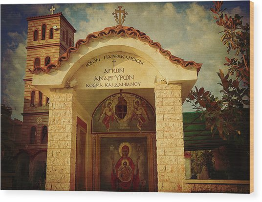 Wood Print featuring the photograph Greek Church by Milena Ilieva