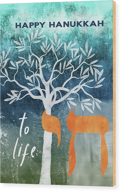 Hanukkah Tree Of Life- Art By Linda Woods Wood Print