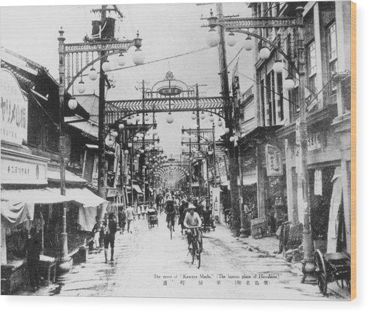 Hiroshima Street Wood Print by Keystone