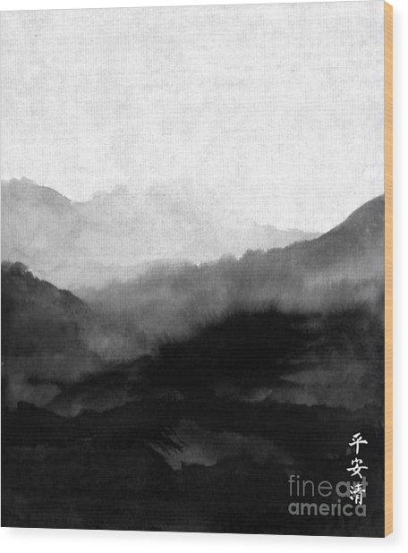 Landscape With Mountains. Traditional Wood Print