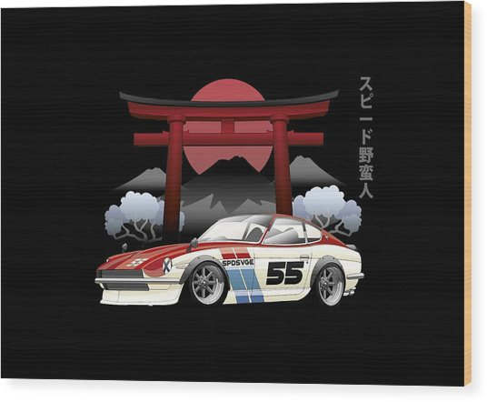 Nissan Wood Print