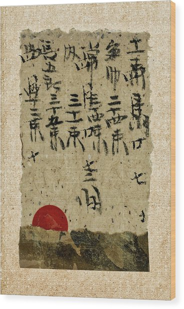 Red Sun Calligraphy Collage Wood Print