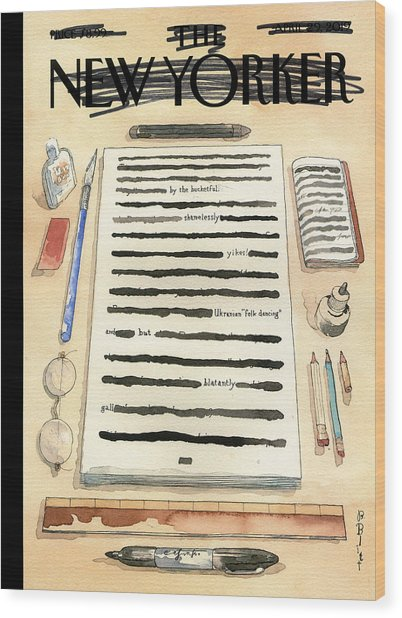 Redacted Cover Wood Print by Barry Blitt