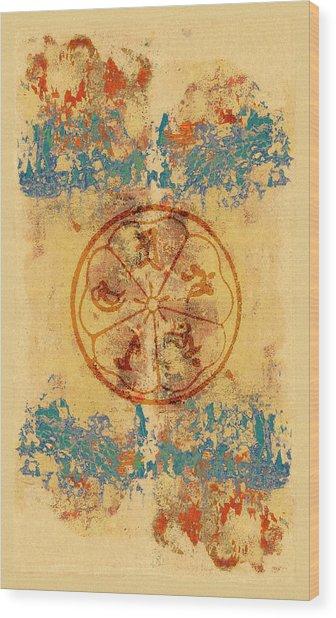 Shikoku Warmth  Wood Print