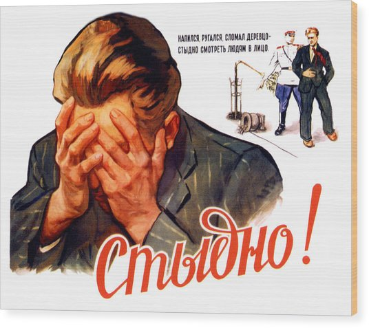 Soviet Anti-alcoholism Propaganda Poster Wood Print