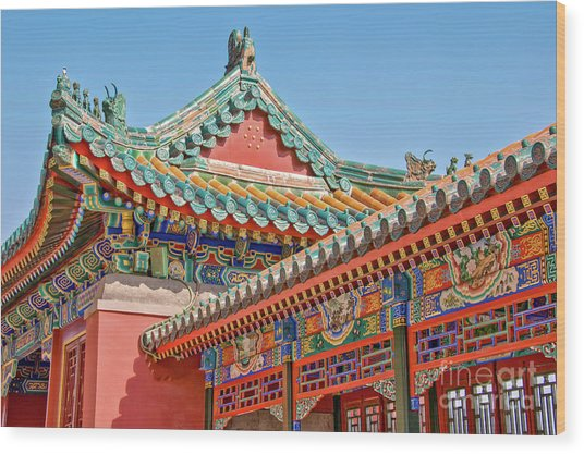 Summer Palace In Beijing Wood Print