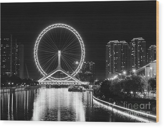 Tianjin Eye Wood Print