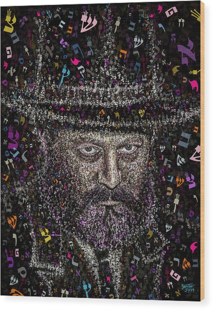 Young Lubavicher Rebbe Wood Print