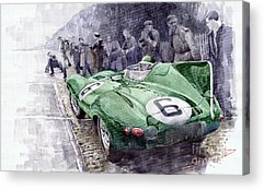 Jaguar Acrylic Prints