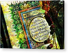 Bounties Of Allah. God Paintings Acrylic Prints