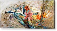 Alef Bet Acrylic Prints