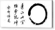 Japanese Poetry Acrylic Prints