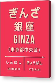 Ginza Acrylic Prints