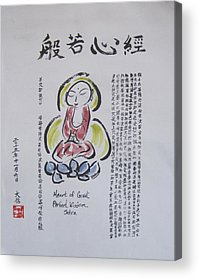 Heart Sutra Acrylic Prints