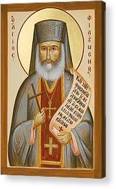 St Philoumenos Paintings Acrylic Prints