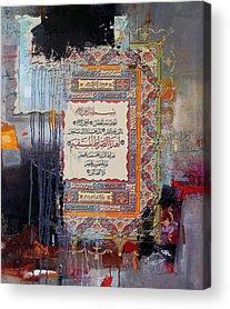 Bismillah Calligraphy Acrylic Prints