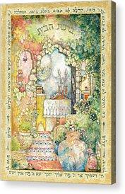 Yisroel Acrylic Prints
