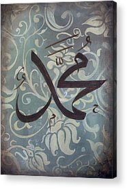 Arabic Calligraphy Acrylic Prints