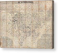 Old World Vintage Cartographic Maps Acrylic Prints