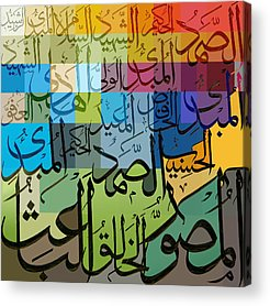Nastaleeq Acrylic Prints