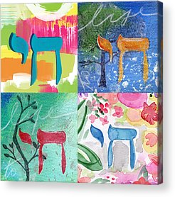 Jewish Art Acrylic Prints