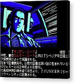Cyberpunk Acrylic Prints