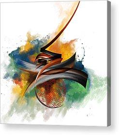 Sunnah Paintings Acrylic Prints