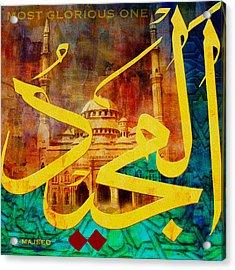 Al Majeed Acrylic Print by Corporate Art Task Force