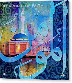 Al Mumin  Acrylic Print by Corporate Art Task Force