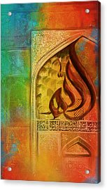 Allah Acrylic Print by Catf