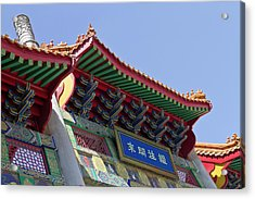 Chinatown Entry Gate, Vancouver Acrylic Print by William Sutton