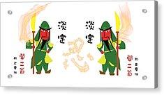 Chinese God Acrylic Print