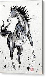 Acrylic Print featuring the painting Exuberance by Bill Searle