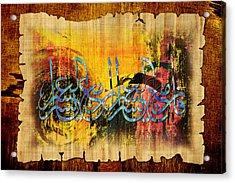 Islamic Calligraphy 028 Acrylic Print